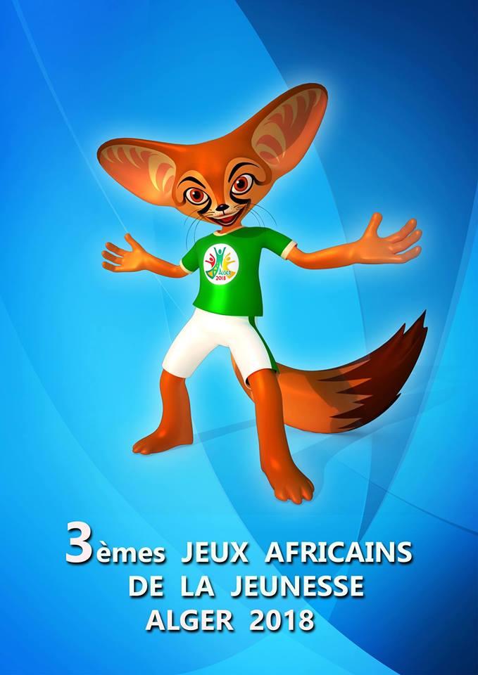 Jeux Africains de la Jeunesse